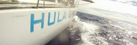 TRANSPAC – Report from J/World's Hula Girl